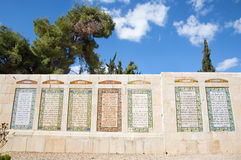 Jerusalem - The atrium in Church of the Pater Noster on Mount of Olives with the Prayer in lot of languages. JERUSALEM, ISRAEL - MARCH 3, 2015: The atrium in Royalty Free Stock Images