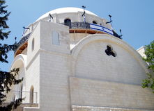 Jerusalem Beit Yaakov Synagogue 2010 Stock Images