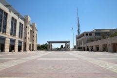Jerusalem City Hall Royalty Free Stock Photography