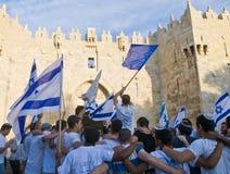 Jerusalem day stock image