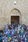 Jerusalem day Stock Photography