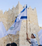 Jerusalem day Royalty Free Stock Photography