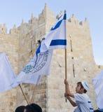 Jerusalem day royalty free stock photography