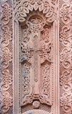 Jerusalem - die armenische Querentlastung im Vestibül von Kathedrale St. James Armenian vom Ende von 19 cent Stockbilder