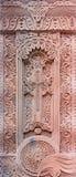 Jerusalem - die armenische Querentlastung im Vestibül von Kathedrale St. James Armenian vom Ende von 19 cent Stockfotos