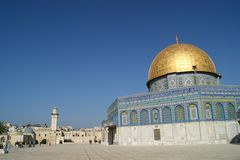 Jerusalem, Dome of the Rock. Dome of the Rock, Temple Mount, Jerusalem, Israel Royalty Free Stock Photos