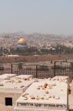 Jerusalem gammal stad, Israel, Mellanösten Arkivbilder