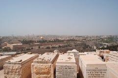 Jerusalem gammal stad, Israel, Mellanösten Royaltyfria Foton