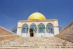 Jerusalem. Gateway to the dome of the rock, Jerusalem Stock Images
