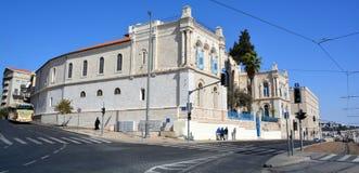 Jerusalem Historical City Hall. JERUSALEM ISRAEL 25 11 16: Jerusalem Historical City Hall Building was 1 of the 4 public buildings constructed by the City of Royalty Free Stock Photography