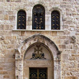 Jerusalem Holy Sepulcher Armenian Chapel of St. John 2012 Royalty Free Stock Images