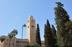 Jerusalem International YMCA Stock Photography