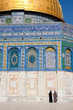 Jerusalem - Islam Stock Image