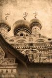 Jerusalem Israel. Retro look of the Orient - Russian orthodox church Royalty Free Stock Photo