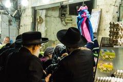 Jerusalem, Israel Stockbilder