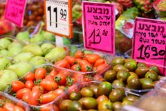 JERUSALEM, ISRAEL - APRIL 2017: vegetables in Israely Market Mahane Yehuda, Jerusalem stock photo