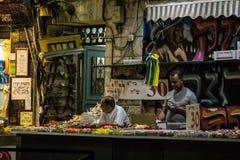 Jerusalem, Israel. Jerusalem /dʒəˈruːsələm/; Hebrew: יְרוּשָׁלַיִם About this sound Yerushalayim [jeruʃaˈlajim]; Arabic Royalty Free Stock Image
