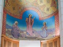 JERUSALEM ISRAEL 13 Juli 2015 Domen av Jesus för san Arkivbild