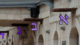Hebrew alphabet letters in jewish quarter. Jerusalem. Israel. JERUSALEM, ISRAEL - MARCH 30, 2012: Hebrew alphabet letters in jewish quarter. Jerusalem. Israel royalty free stock images