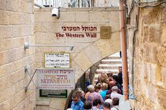 Lot of people at Western Wall entrance checknig. Jerusalem, Israel royalty free stock photography