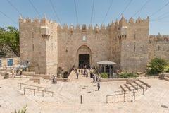 Damascus gate, Jerusalem, Israel Stock Image