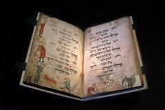 Birds' Head Haggadah - The world's oldest illustrated Passov stock photos