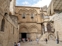 JERUSALEM, ISRAEL. View of Church of the Resurrection Stock Photos