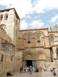 JERUSALEM, ISRAEL .View of Church of the Resurrection Royalty Free Stock Photography