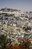 Jerusalem , Israel Stock Photo