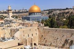 Jerusalem kupol av vagga Arkivfoto