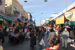Jerusalem Market, Shopping Stock Photo