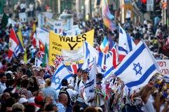 Jerusalem mars Arkivfoto