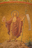 Jerusalem - The mosaic of St. John the Baptist in Dormition abbey Stock Photography