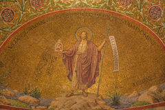 Jerusalem - The mosaic of St. John the Baptist in Dormition abbey Royalty Free Stock Image