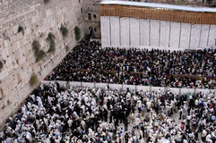 The Kotel - Israel Stock Photography