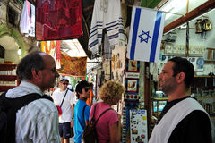 Jerusalem Old City Market Stock Photography