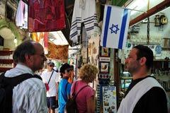 Jerusalem Old City Market Stock Photography