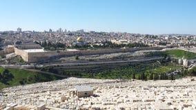 Jerusalem Old City Royalty Free Stock Photos