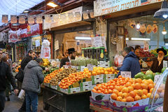 Jerusalem old fashioned central food market Royalty Free Stock Photo