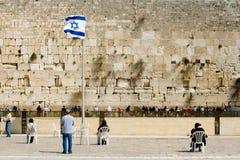 Jerusalem, parede lamentando Imagem de Stock