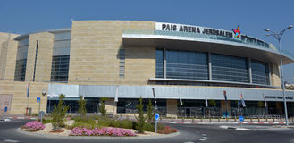 Jerusalem Payis Arena in Jerusalem  Israel Royalty Free Stock Images