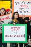 Jerusalem Protest Stock Photo