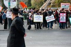 Jerusalem Protest Royalty Free Stock Photos