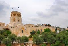 Jerusalem, Rockefeller Museum Stock Photos