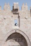 Jerusalem's Old City wall Royalty Free Stock Image