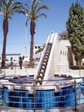 Jerusalem Safra Square fountain 2010 Royalty Free Stock Photo
