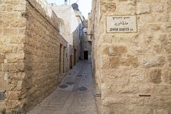 Jerusalem. Street in the jewish quarter in the Jerusalem old town, Jerusalem, Israel Royalty Free Stock Photos
