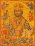 Jerusalem - symbolen av Jesus Christ läraren från kyrka av den heliga griften från 17 cent Royaltyfri Foto