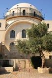 Jerusalem synagogue. Royalty Free Stock Photos