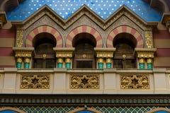 The Jerusalem Synagogue. (Jubilee Synagogue). Prague, Czech Republic Royalty Free Stock Image